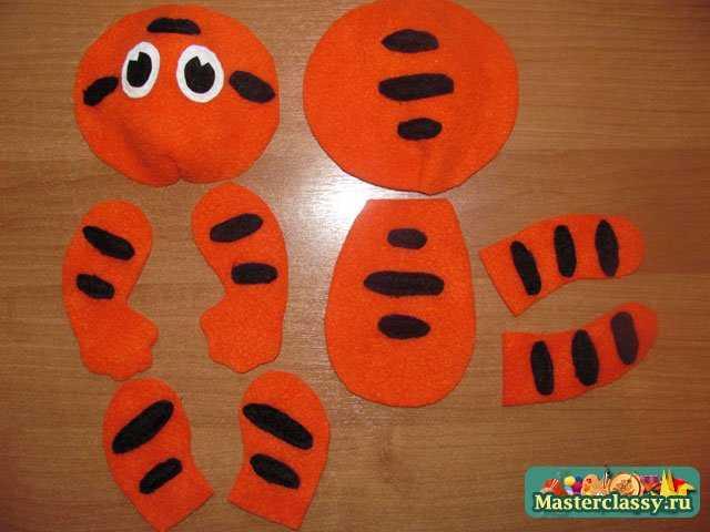 Игрушки своими руками тигрята