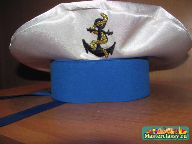 Костюм моряка своими руками