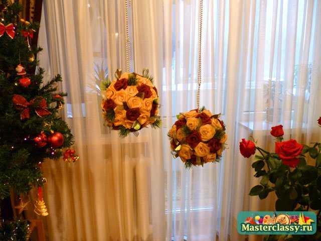 ПрОригинальные шары из роз своими руками