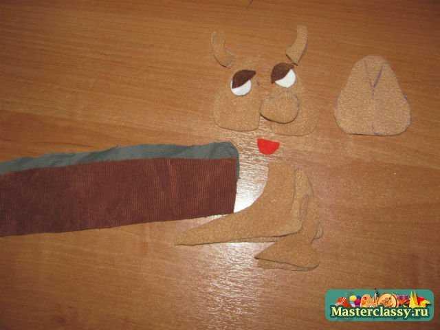 костюм для детей