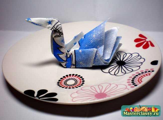 Салфетки оригами