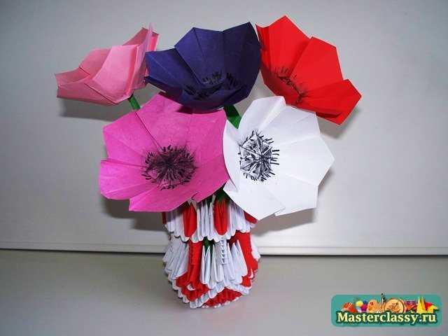 Букет маков оригами