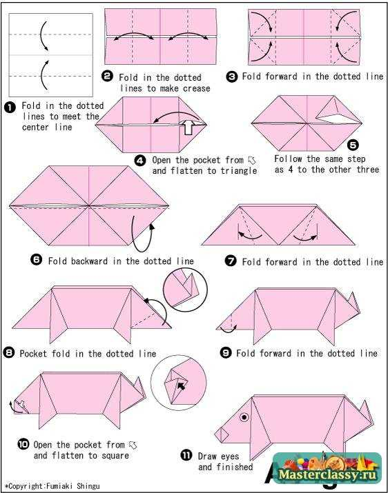 Свинья из бумаги. Схема оригами