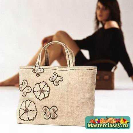 Модные сумки своими руками