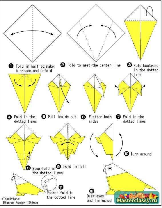 Оригами птичка 75
