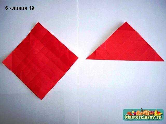 Получение линий розы оригами