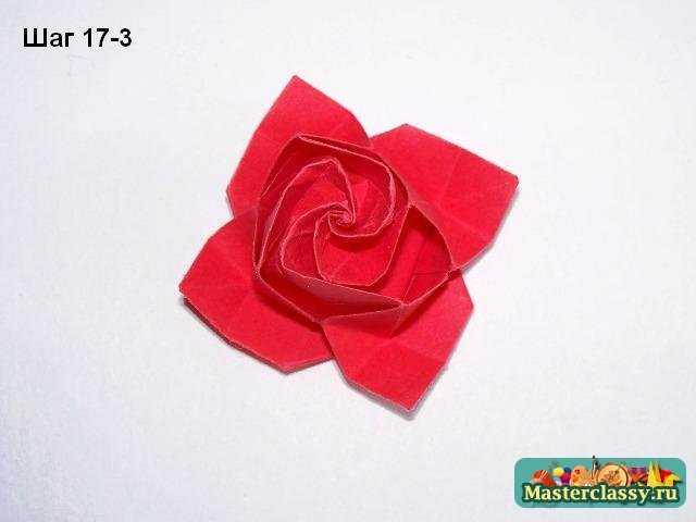 Сборка розы оригами