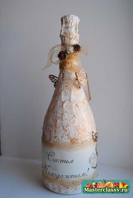 бутылка шампанского декупаж 1