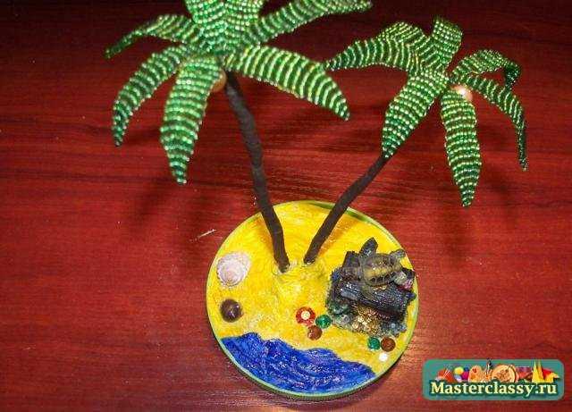 Остров сокровищ из бисера. Мастер класс