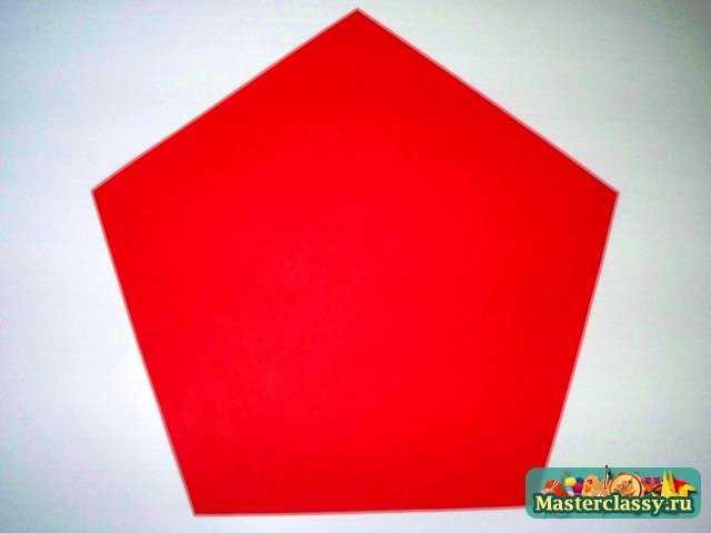 Пятиугольник для оригами розы пять лепестков