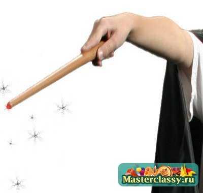 Как сделать волшебную палочку