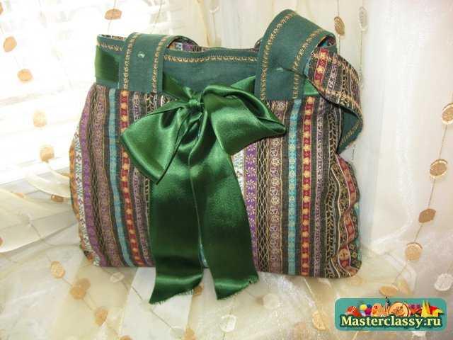 Дамскую сумку своими руками