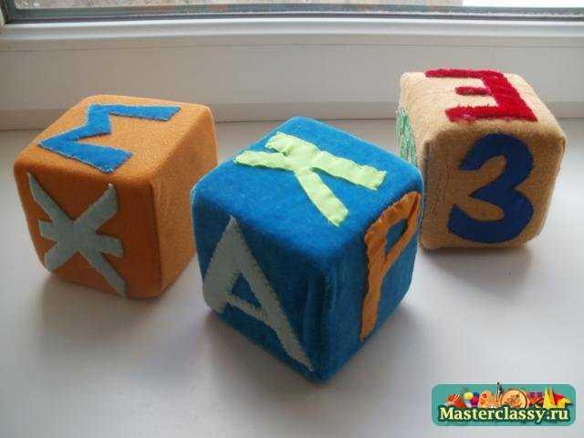 Развивающий кубик своими руками, идеи мастер класса 93