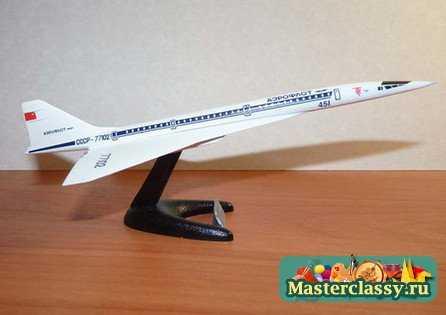 Как сделать самолёт из картона модель 835