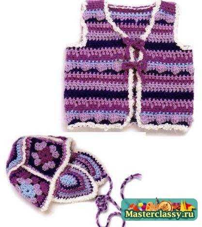 Вязание крючком. Шапочка и жилет для ребенка 6 месяцев