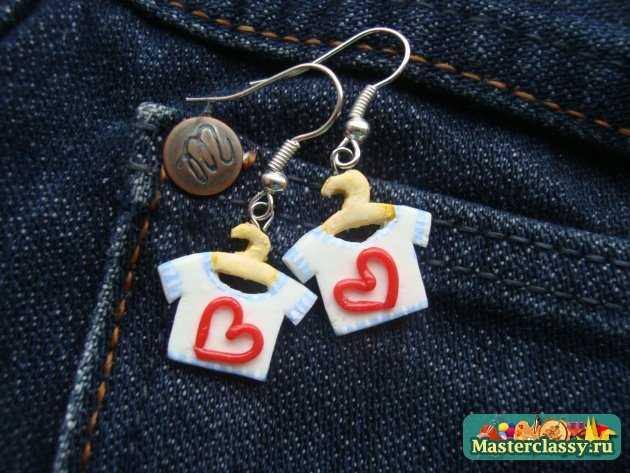 серьги футболка с сердцем