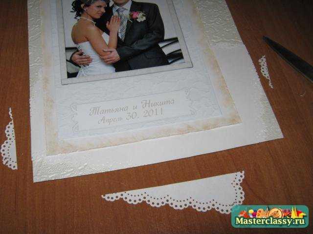 Свадебный фотоальбом своими руками. Мастер класс