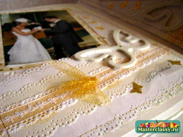 скрапбукинг Свадебный фотоальбом своими руками. Мастер класс