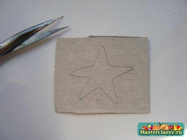 серьги Морские звёзды из полимерной глины ручной работы