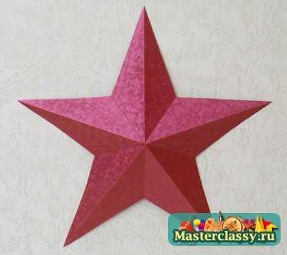 Схема звезда из купюры