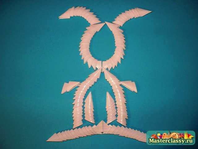 Сборка Зайца оригами