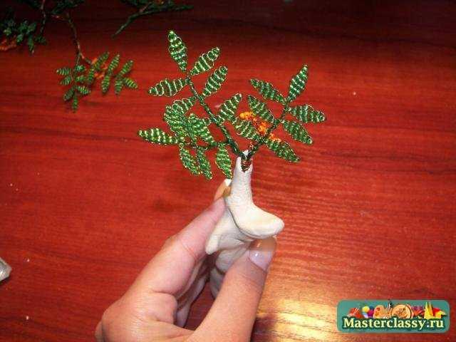 Деревья из бисера. Рябина в горшочке. Мастер класс с пошаговыми фото