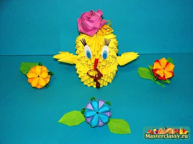 Модульное оригами цыпленок