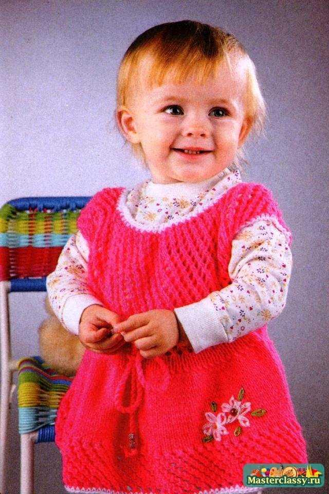 Вязание для детей 1 года