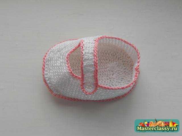 Вязание пинеток. Туфельки для принцессы. Мастер класс с пошаговыми фото
