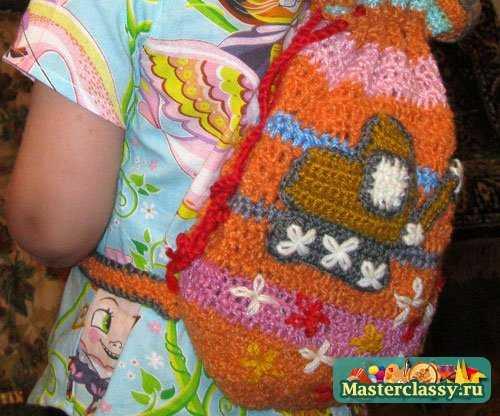 Вязание крючком. Рюкзак. Мастер класс с пошаговыми фото