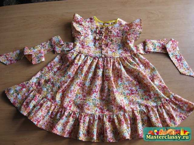 Пошив платья детского мастер класс