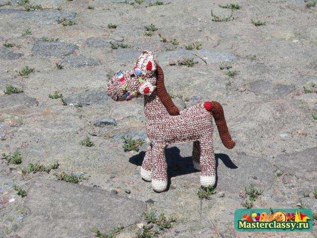 Лошадка вязаная. Мастер с пошаговыми фото