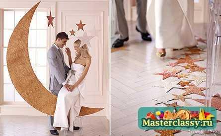 Свадебный мастер класс