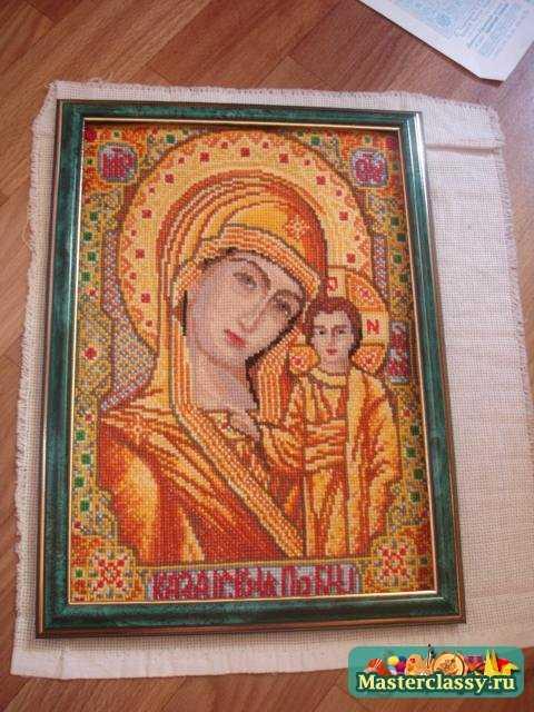 Вышивка икон крестиком. Казанская Божья матерь. Мастер класс с пошаговыми фото