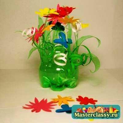 Цветы своими руками из бутылок