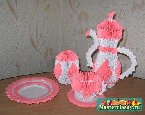 Днем рождения, смотреть картинки оригами из бумаги по модулям чайный сервиз