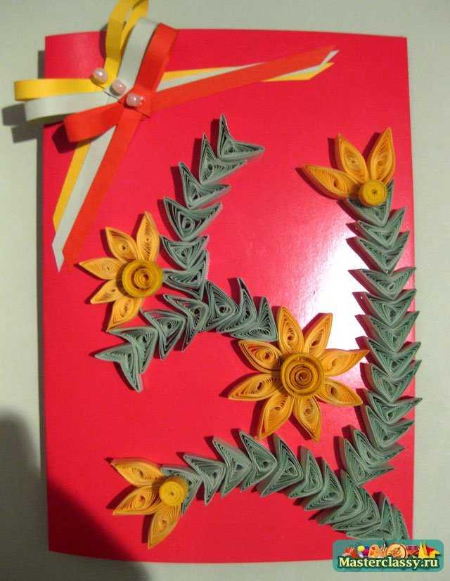 Цветочная открытка в технике квиллинг. Мастер класс с пошаговыми фото
