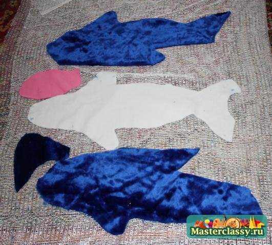Дельфин костюм своими руками