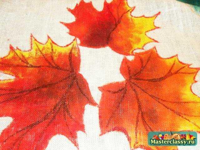 Осенняя скатерть. Мастер класс с фото