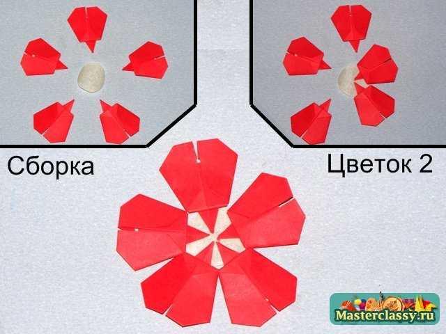 Аппликация для школьников – Цветок