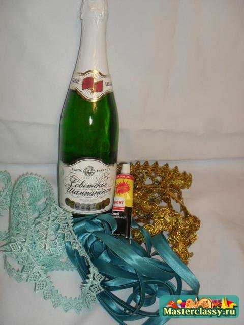 Как сделать украшение для шампанское 100