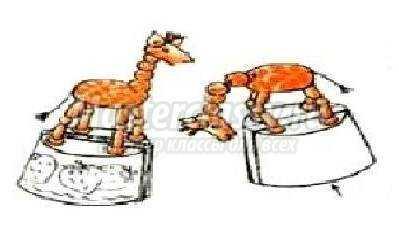 Поделки из соленого теста. Веселый жираф