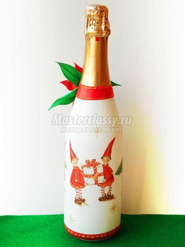 Декупаж бутылки для начинающих. Рождественская звезда. Мастер класс с пошаговыми фото