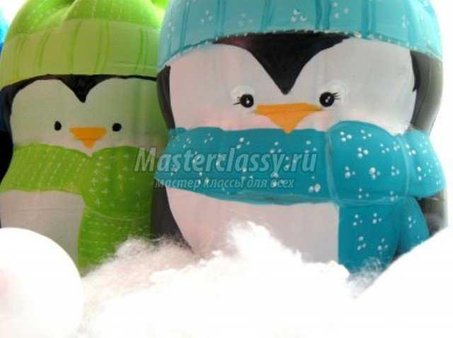 Поделка из пластиковых бутылок пингвин