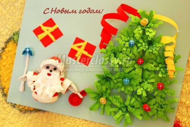 Новогодние поделки из бумаги. Картина - Дед Мороз и Елочка. Мастер класс с пошаговыми фото