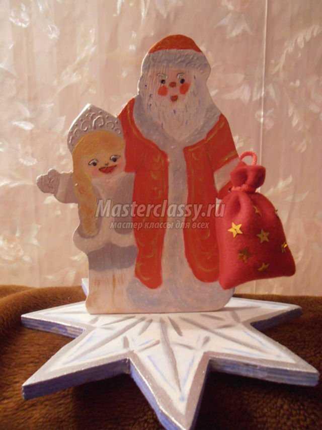 дед Мороз и Снегурочка. Мастер класс с пошаговым фото