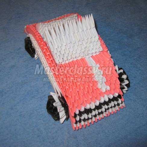 Машина. Модульное оригами