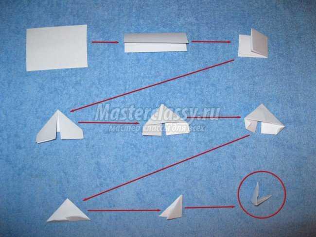 Оригами из модулей с пошаговыми фото
