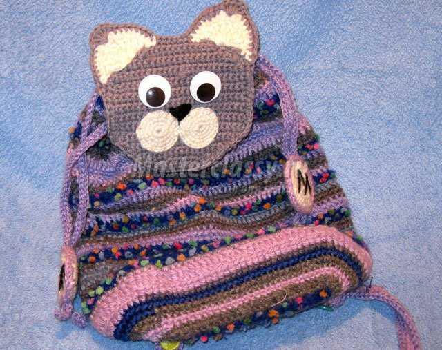 вязание рюкзака крючком для ребенка мастер класс с фото