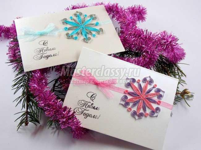 Новогодняя открытка - снежинка
